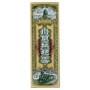 Picture of Hong Kong Pangaoshou Natural Herbal Loquat Extract