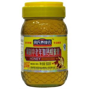 Picture of Yang Feng Nong Honey Syrup with Calcium Fortified 17.5oz
