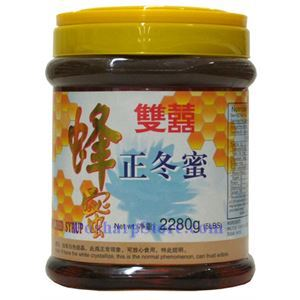 Picture of Shuangxi Winter Honey Syrup 5 lbs