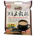 Picture of Yuanshun Black Soybean Grain Powder, 15 packs