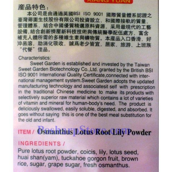 Picture for category Sweet Garden Instant Lotus Root Powder with Osmanthus and Lily Bulbs