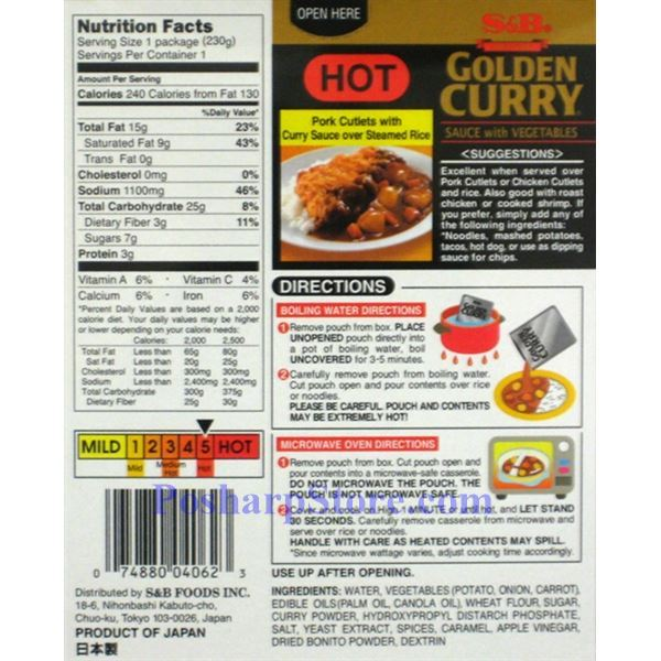 Picture for category S&B  Golden Curry Sauce with Vegetables Hot Spicy 8.1 Oz