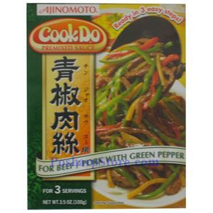 Picture of Ajinomoto CookDo Premixed Sauce for Pork/Beef with Green Pepper 3.5 Oz
