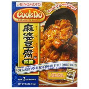 Picture of Ajinomoto CookDo Premixed Sauce for Mabo Tofu Mild Spicy 3.8 Oz