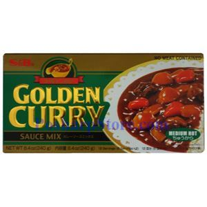 Picture of S&B  Golden Curry Sauce Mix Medium Spicy 8.4 Oz