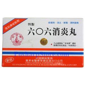 Picture of Yang Cheng Brand 606 Anti-Inflammatory Pills, 10 Capsules