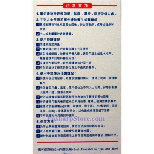 Picture for category Kobayashi Ammeltz 82ml