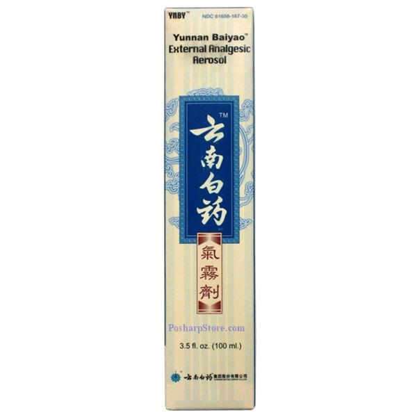 Picture for category  Yunnan Baiyao External Analgesic Aerosol Spray  3.5 floz