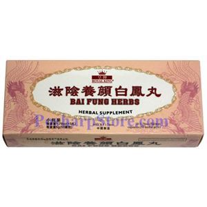 Picture of Royal King Bai Fung Herbs 10 Wax Capsules