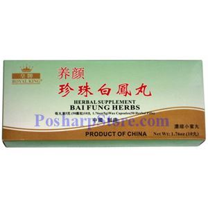 Picture of Royal King Pearl Bai Fung Herbs 10 Wax Capsules