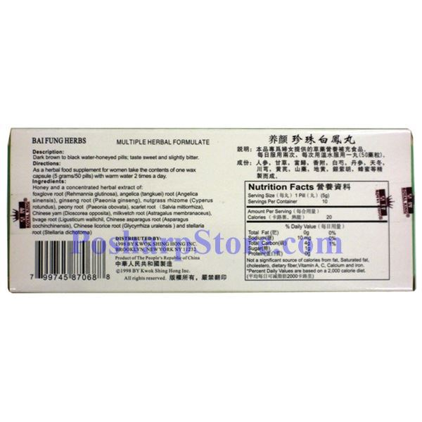 Picture for category Royal King Pearl Bai Fung Herbs 10 Wax Capsules