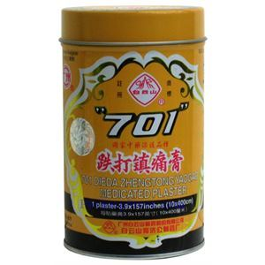 Picture of Baiyunshan 701 Dieda Zhentong Yaogao (Pain Relief Plaster)