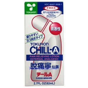 Picture of Tokuhon Chill-A Pain Relieving Lotion External Analgesic 2.7 floz