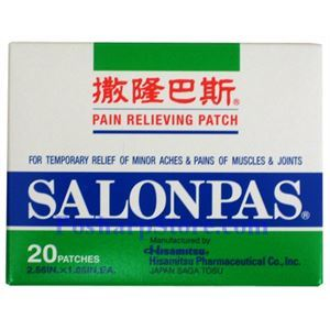 Picture of Hisamitsu Salonpas Pain Relieving Patch 20 Patches