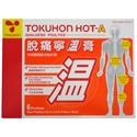 Picture of Tokuhon Hot-A  Analgesic Poultice, 6 Poultices