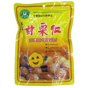 Picture of Golden Smell Cooked Chestnuts  5.3 oz