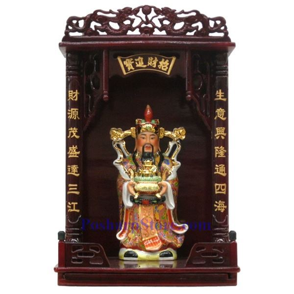Picture for category Joss  House  18 Inches