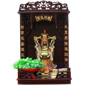 Picture of Joss  House  18 Inches