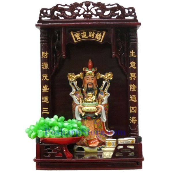 Picture for category Joss  House  16 Inches