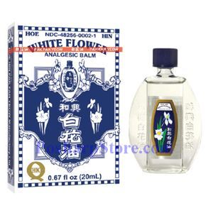 Picture of Hoe Hin White Flower Analgesic Balm 20 mL