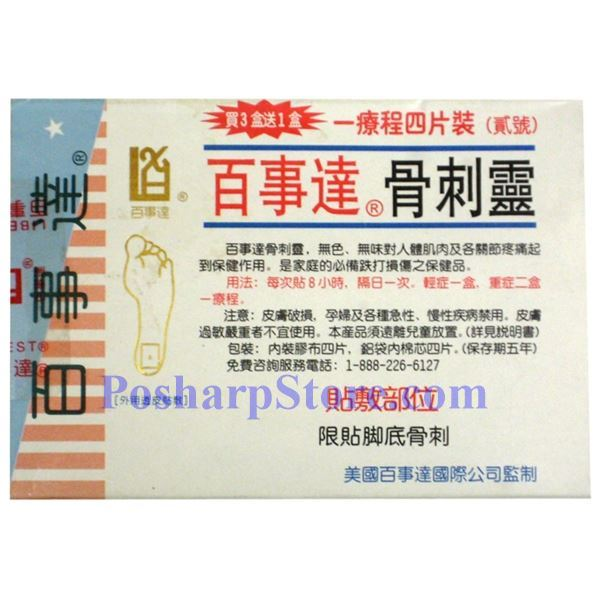 Picture for category Libest Plaster