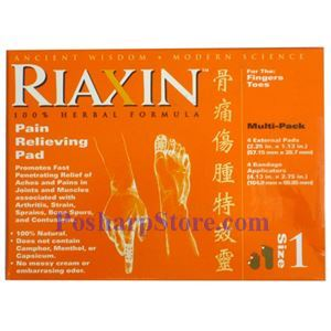 Picture of Riaxin Pain Relieving Pad Size 1 for Fingers and Toes