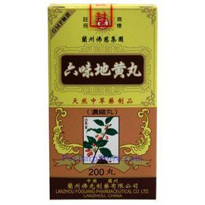 Picture of Lanzhou Foci Liu Wei Di Huang Wan 200 Pills