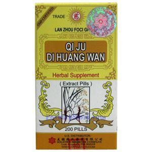 Picture of Lanzhou Foci Qi Ju Di Huang Wan 200 Pills