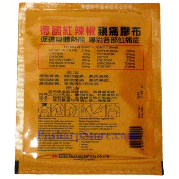 Picture for category Red Chili Plaster