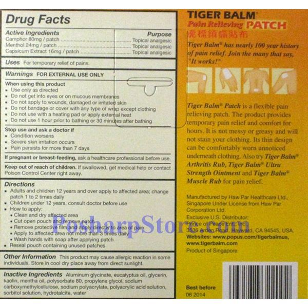 Picture for category Tiger Balm Pain Relieving  Plaster, 5 Patches