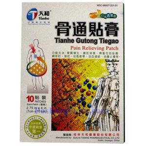 Picture of Tianhe Gutong Tiegao Pain Relieving Patch, 10 Patches