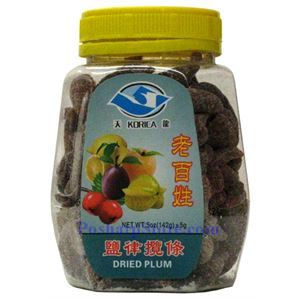 Picture of Korica Dried Chinese White Olive (Dried Plum)  5oz