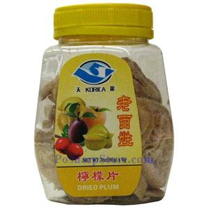 Picture of Korica Dried Sliced Lemon  3oz