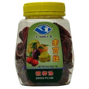 Picture of Korica Preserved Areca Fruit 3 oz