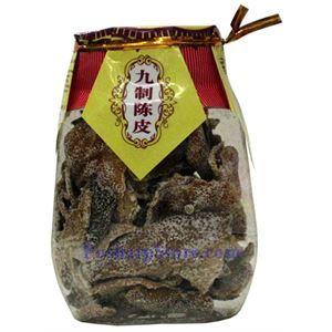Picture of Qizhiwe Preserved Tangerine Peel  2.8 oz