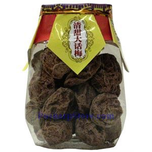 Picture of Qizhiwe Preserved Plum 3.5 oz