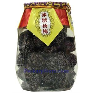 Picture of Qizhiwe Dried Plum with Rock Sugar 6 oz