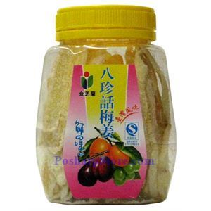 Picture of Jinzhilan Preserved Ginger with  Plum Flavor 4.9 oz