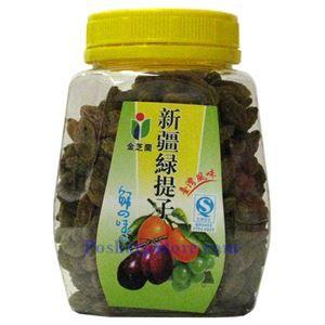 Picture of Jinzhilan Preserved Xinjiang Grape 5.3 oz