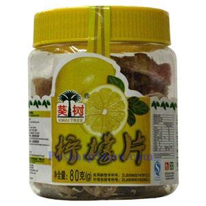 Picture of Kwai Tree Preserved Lemon Slices 2.8 oz