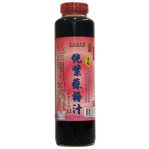 Picture of Chin Hun Chinese Basil Juice  Concentrate 1.36 lbs