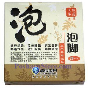 Picture of Clean World Foot Nursing Herbal Powder, 20 bags