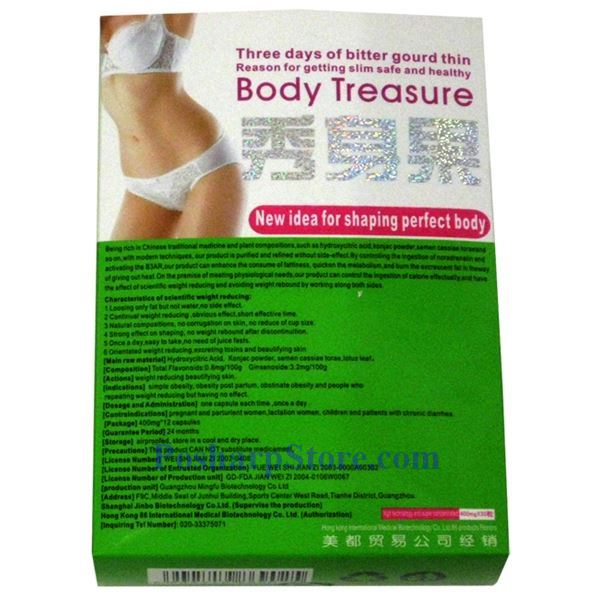 Picture for category Body Treasure (100% Natural to Shape Perfect Body)