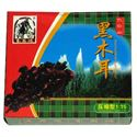 Picture of Sewengfu Compressed Black Chinese Fungus 7.9 oz