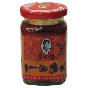 Picture of Laoganma Fermented Tofu in Chili  Oil 9 oz