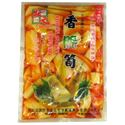 Picture of Zhuangyuan Preserved Bamboo Shoots 21oz