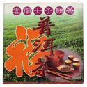 Picture of Fu Brand Yunnan Qizi Bing Cha (7572 recipe) 12.5oz