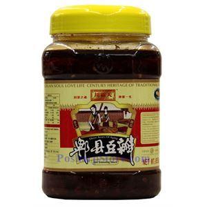 Picture of Chengdu Chuanxiangmei Pixian Chili Broad Bean Paste (Doubanjiang) 1.9 lbs