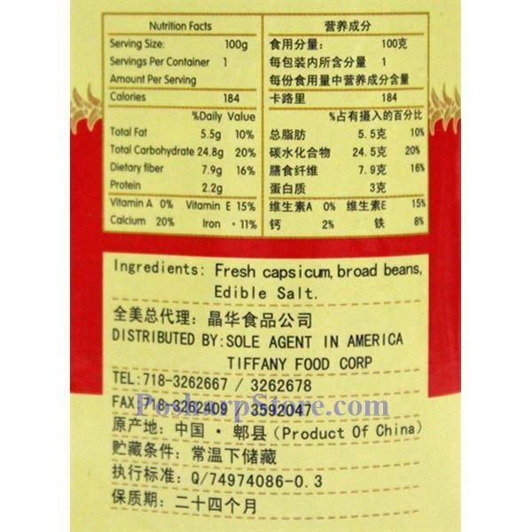 Picture for category Chengdu Chuanxiangmei Pixian Chili Broad Bean Paste (Doubanjiang) 1.9 lbs