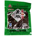 Picture of Chuanzhen Premium Sichuan Peppercorns (Prickly Ash) 1.76 oz